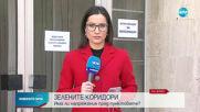 Новините на NOVA (25.02.2021 - обедна емисия)