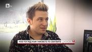Гафовете по сватбите - Интервю с Красимир Ламбов за предаването COOLT