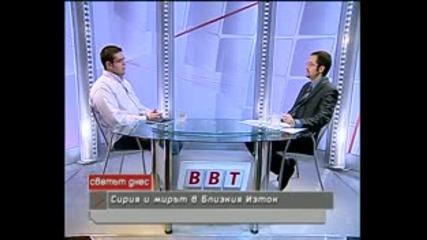 Bbt - Светът Днес 30.10.08 Част 2