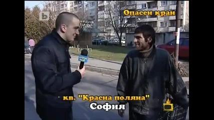 За колко време циганин краде кран