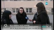 Майката на изчезналата Камелия: Няма шанс да е тръгнала към Испания