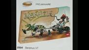 Bionicle Summer 2009 Vehicle Baranus V7