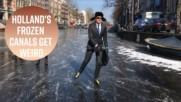 Забелязано в Холандия - зимни приказки