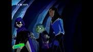 Малките Титани Teen Titans сезон 1 епизод 8 шестима под вода бг аудио.wmv
