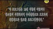 Nine Tailed Fox / Проклета любов - E08 част 1/3