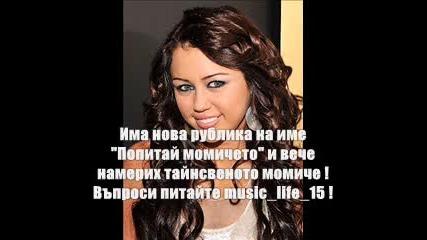 Addicted to music еп.2 сезон.1