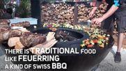Рио 2016: Запознайте се с националната къща на Швейцария