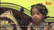 Най-малката жена на планетата