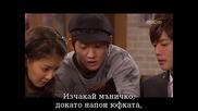 Mischievous Kiss Playful Kiss - Еп. 13 - част 2 Бг Превод