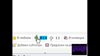 qk bug vuv vbox7