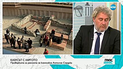 Банов: Ресорът на Мария Габриел в ЕК е огромна гордост за нацията