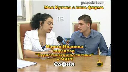 Мая Кутева с нова фирма 6