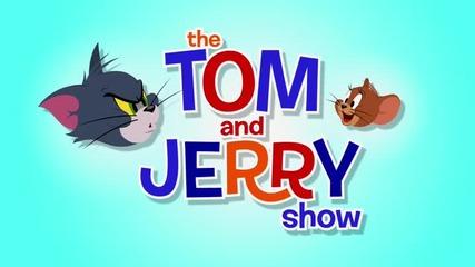 The Tom and Jerry Show / Шоуто на Том и Джери - 1х04