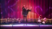 Martin Garrix - Animals (gru cover)