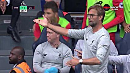 Страничен флаг спаси Тотнъм от втори гол