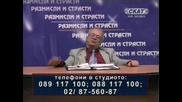 Проф. Вучков - Хахаха