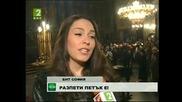 Дения Пенчева в Новините - Бнт 2 (13.04.2012)
