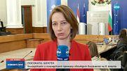 България – в опит да преодолее последната пречка по пътя към Шенген