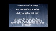 Tracy Chapman - Give Me One Reason Превод