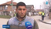 Протест в село Първенец