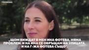 """Ирина Митева: Прабаба ми казваше - """"Ти ще си страшна актриса!"""""""