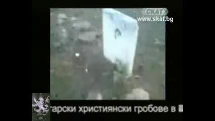 Гавра С Български Христянски Гробове В Ивайловградско !