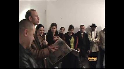 Песен Без Граници Българиа В Сърцето