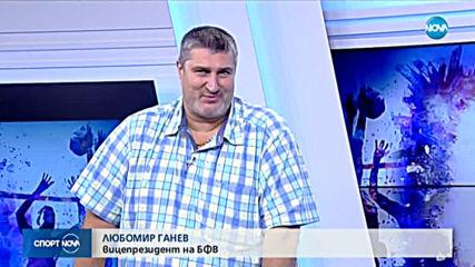Спортни новини (12.11.2019 - късна емисия)