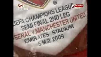 Манчестър Юнайтед 3:1 Арсенал - 2 гола на Кристиано Роналдо (05.05.09)