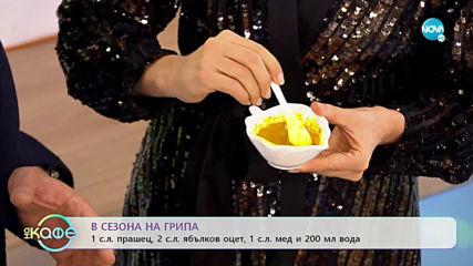 "Стефан Николов - Мед и пчелни продукти в сезона на грипа - ""На кафе"" (27.01.2020)"