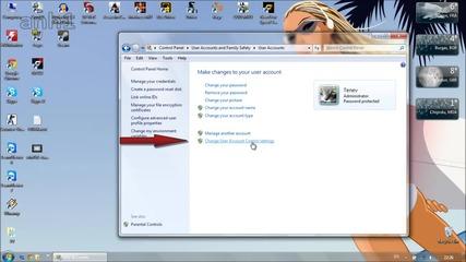 Как да: Спиране на User Account Control под Windows 7