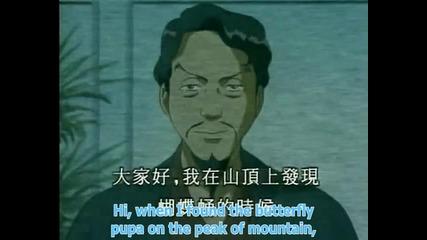 Kindaichi Shounen no Jikenbo (1997) - 046 [ensubs]