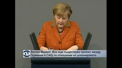 Ангела Меркел: Все още съществува пропаст между Германия и САЩ по отношение на шпионирането