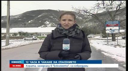 Пускат парното в София - Новините на Нова (26.10.2014г.)