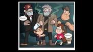 Тайните на Гравити Фолс Комикс С04 Е02 Нуждата от баня