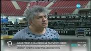 Judas Priest и Halloween забиват пред българска публика