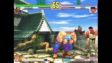 Shouryuken Street Fighter Iii 3rd Strike - Combo & Glitch