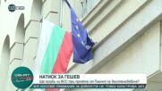 """""""Денят на живо с Наделина Анева"""": Гост е Боян Новански"""