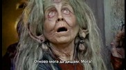 Farscape.фарскейп.4x03.what_was_lost_re бг субтитри