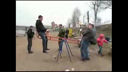 Руското забавление с фатален край
