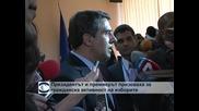 Плевнелиев призова българите да гласуват