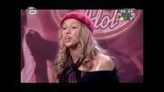 Music Idol 3 - България.
