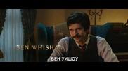 Мери Попинз се завръща - втори трейлър с български субтитри