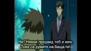 Junjou Romantica Сезон 2 Ep 9 (21) Bg Sub