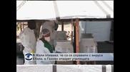 Мали обяви, че се е справила с епидемията от Ебола