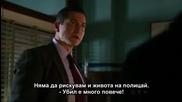 Grimm S01 E08