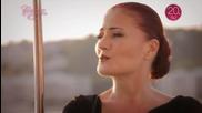 Candan Erçetin - Ah Bu Şarkıların Gözü Kör Olsun
