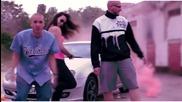 Spon ft. Venn - Как да кажа не (official video)