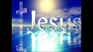ела при исус хваление
