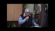 Религия или Спасение , набожни човеци или християни - Пастор Фахри Тахиров